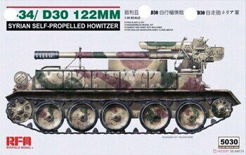 RM-5030 T-34/D-30 122MM SYRIAN SELF-PROPELLED HOWITZER