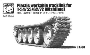 TK08 Workable tracklink for T-54/55/62/72 RMsh (late)