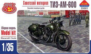 35001  TIZ-AM-600 Soviet motorcycle
