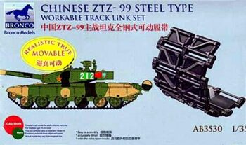 AB3530 ZTZ-99 Steel Type Workable Track Set