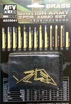 AG35041 1/35 British army 2pdr Ammo (Brass) set