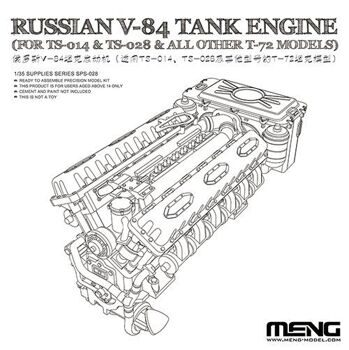 SPS-028 1/35 RUSSIAN V-84 ENGINE (FOR TS-014 & TS-028 & ALL OTHER T-72 MODELS)