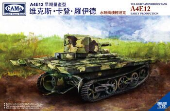 CV35001 1/35 VCL Light Amphibious Tank A4E12 Early Production