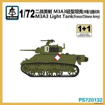 PS720132 M3A3 Light Tank (France/Chinese Army)