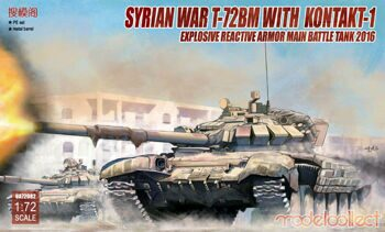 UA72082 Syrian War T-72BM with Kontakt-1 Explosive Reactive Armor Main Battle Tank 2016