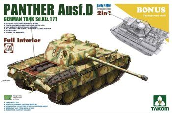 2103 WWII German medium Tank Sd.Kfz.171 Panther Ausf. D Early/Mid production w/full interior 2 in 1