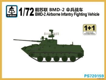 PS720159 BMD-2 Airborne