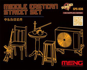 SPS-036 1/35 MIDDLE EASTERN STREET SET (RESIN)