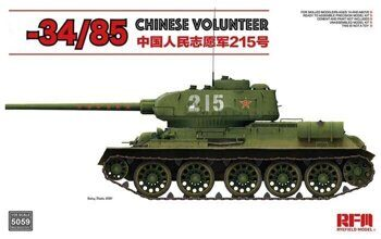 RM-5059 T-34/85 No.183 Factory Chinese Volunteer