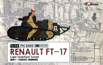 FH 3000 1/72 Renualt FT-17 Light Tank(Cast turret)
