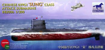 BB2006 Chinese 039G Sung Class Attack Submarine