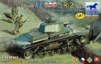 CB35105 1/35 Skoda LT Vz35 & R-2 Tank (2 in 1) Eastern European Axis forces