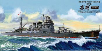 000540 1/350 I.J.N. HEAVY CRUISER TAKAO (1942) UPDATED EDITION