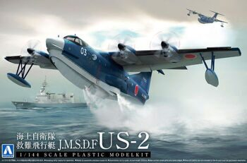 011843 1/144 JMSDF Rescue Flyingboat US-2