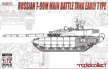 UA72124 Russian T-90M Main battle tank early type