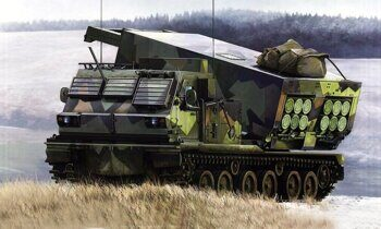 01048 M270/A1 Multiple Launch Rocket System