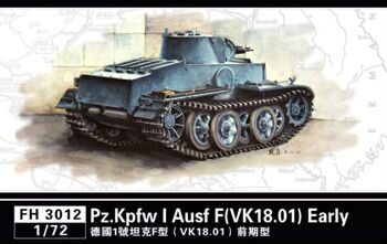 FH3012  1/72 PZ.KpfwI  Ausf F(VK18.01)Early