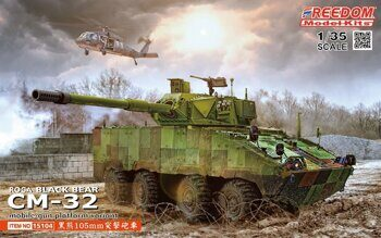 "15104 1/35 CM-37 MGS (Mobile Gun System)""BLACK BEAR"""