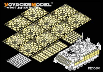 PE35661 Modern US Army M2A3 BRADLEY ERA set(For MENG SS-004)
