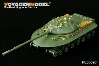 PE35590 Russian Object 279 heavy tank