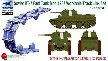 AB3564 1/35 Soviet BT-7 Fast Tank Mod 1937 Workable Track Set