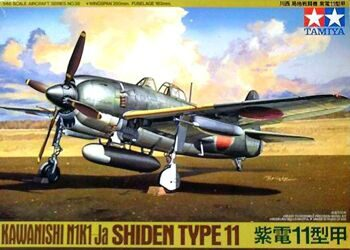 61038 1/48 Kawanishi Shiden Type 11