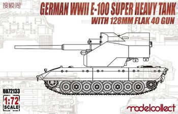 UA72133 German WWII E-100 super heavy tank with 128mm flak 40 zwilling gun