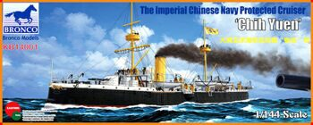 KB14001 1/144  The Imperial Chinese Navy Protected Cruiser'Chih Yuen'