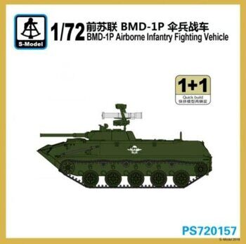 PS720157 1/72 BMD-1P