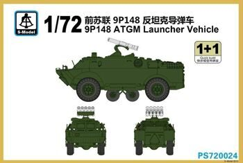 PS720024 9P148 ATGM Launcher Vehicle