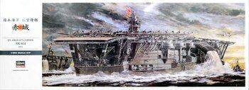 40025 Авианосец IJN AIRCRAFT CARRIER AKAGI 1941 1/350