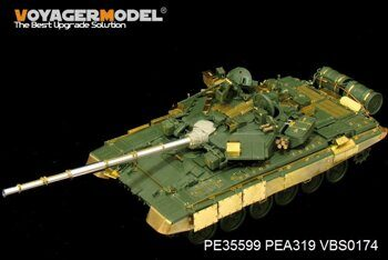 PE35599 Modern Russian T-90 MBT basic (FOR MENG TS-006)