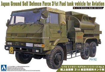 007945 1/72 Japan Ground Self Defense Force 3 1/2t Fuel Tank Vehicle for Aviation