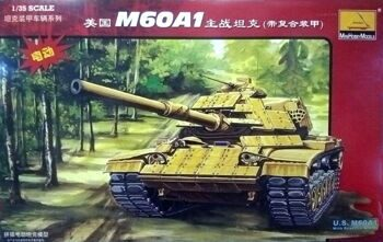 80105 1/35 US M60A1 with composite armor
