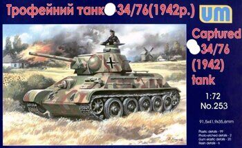 UM253 Сuptured T-34/76 (1942)