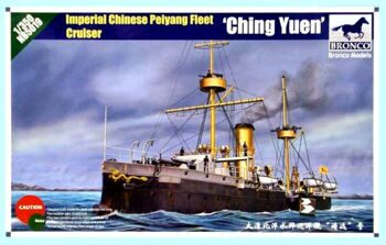 "NB5019 Peiyang Fleet Cruiser "" Ching Yuen"""