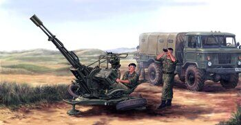 02348 Russian ZU-23-2 Anti-Aircraft Gun