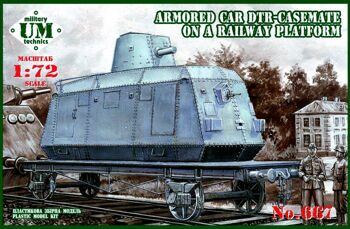 667  Armored car DTR-Casemate on a railway platform