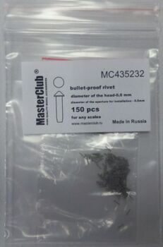 MC435232 cone-head  bullet-proof rivet, diameter of the head-0.6mm; diameter of the aperture for ins