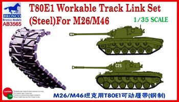 AB3565 1/35 T80E1 Workable Track Link Set (Steel) for M26/M46