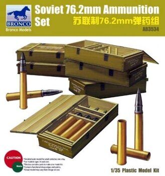 AB3534 1/35 Soviet 76.2mm Ammunition Set