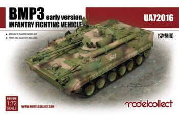 UA72016 BMP3 INFANTRY FIGHTING VEHICLE early Ver.