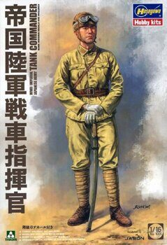 1005 1/16 WWII Imperial Japanese Army Tank Commander