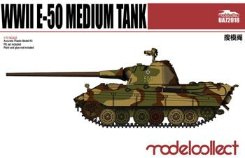 UA72018 Germany WWII E-50 Medium Tank with 88 gun