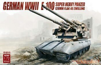 UA72097 German WWII E-100 super heavy panzer with 128 mm Flak 40
