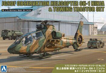 01435 1/72 JGSDF  OBSERVATION HELICOPTER OH-1 NINJA (W/UTILITY VEHICLE SET)