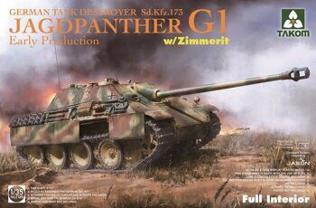 2125 1/35 Jagdpanther G1 early production German Tank Destroyer Sd.Kfz.173 w/ Zimmerit / full inte
