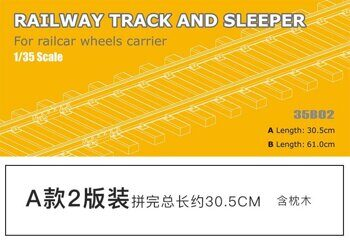 35B02-A 1/35 Railway Track ( 2 PCS, length: 30.5cm )