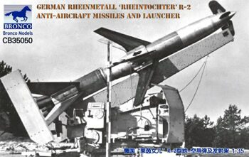 CB35050 1/35 German Rheinmetall 'Rheintochter' R-2 anti-aircraft missiles and launcher