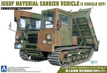 007976 1/72 JGSDF MATERIAL CARRIER VEHICLE(2 VEHICLE SET)
